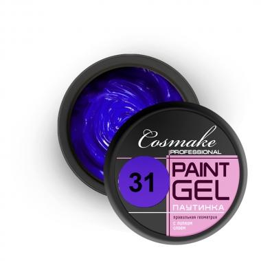 031 Гель-краска Паутинка 5г синяя Cosmake