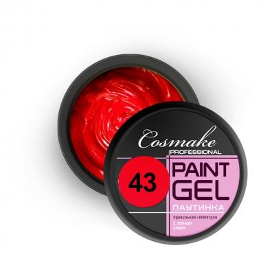 043 Гель-краска Паутинка 5г красная Cosmake