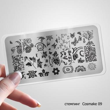 09 Пластина для Стемпинга Cosmake