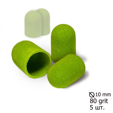 Колпачки для педикюра d-10 мм жесткий 80грит (уп 5шт.) Cosmake
