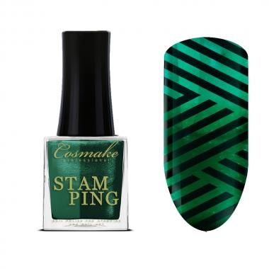11 Лак для Стемпинга  9мл Cosmake металлический зеленый