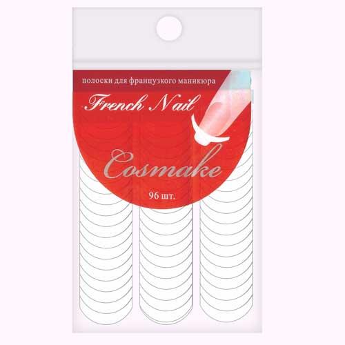 06Т Полоски д/французкого маникюра 96 полосок Cosmake