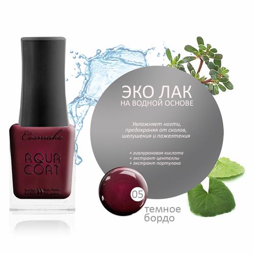 Водный Лак для ногтей Aqua Coat 05 Темное бордо