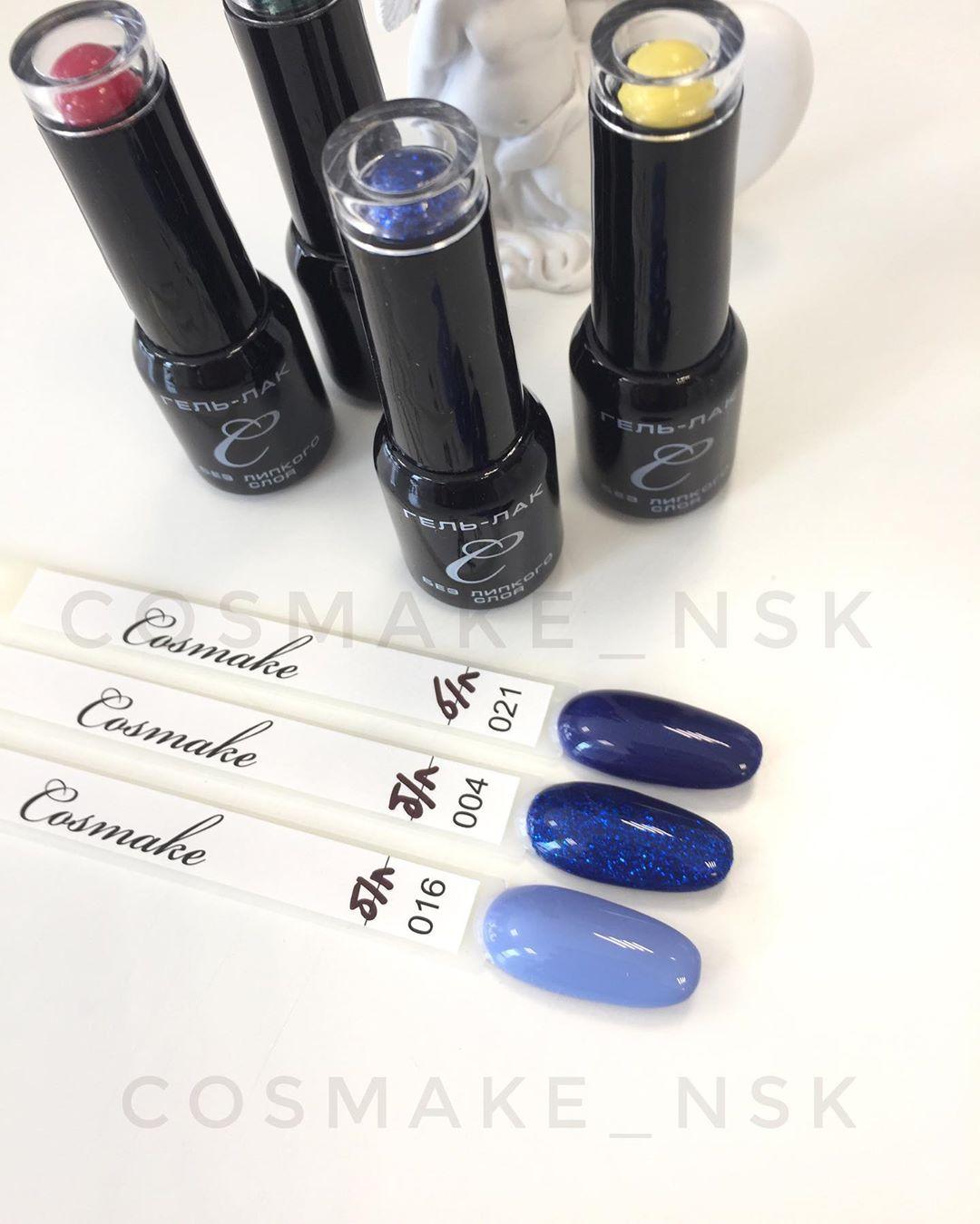 21 Гель-лак без липкого слоя Синий с шиммером 6мл Cosmake