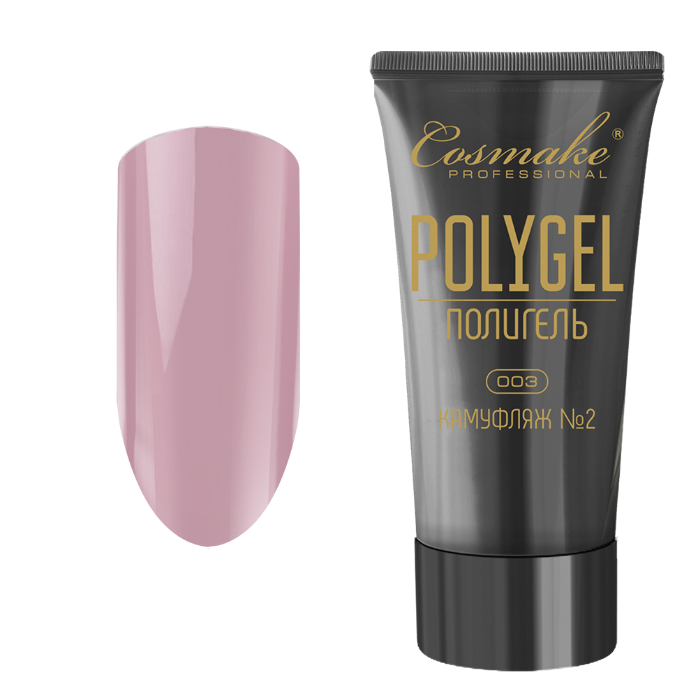 03 Полигель телесно-розовый камуфляж 30 мл Cosmake