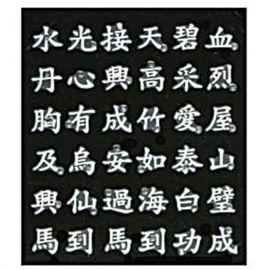 Наклейка для ногтей иероглифы 187 белые
