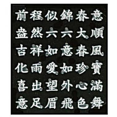 Наклейка для ногтей иероглифы 190 белые