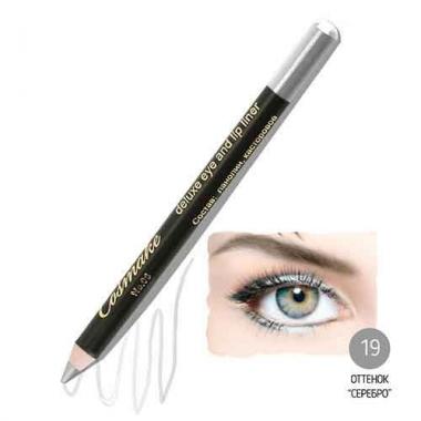 Карандаш косметический для глаз 19 Серебро