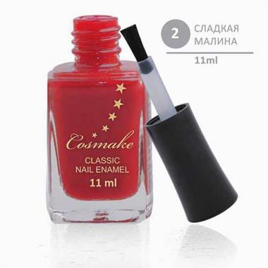 02 Лак для ногтей CLASSIC Cosmake 11мл Красный