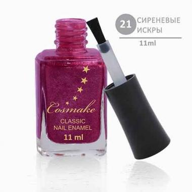 Лак для ногтей Classic 21 Сиреневые искры