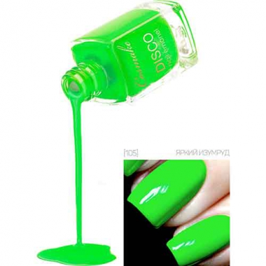 Лак для ногтей Disco 105 Зеленый