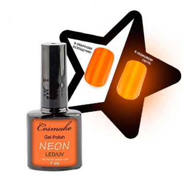 Гель-лак Neon 104 Спелый мандарин