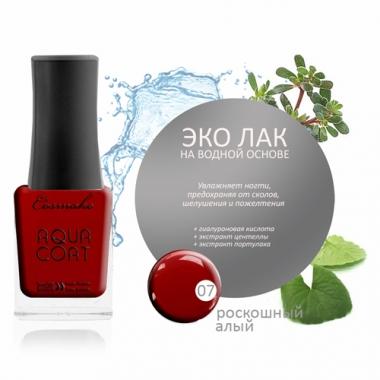 Водный Лак для ногтей Aqua Coat 07 Роскошный алый