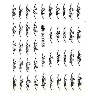 Наклейка для ногтей силиконовые 53 Lucky
