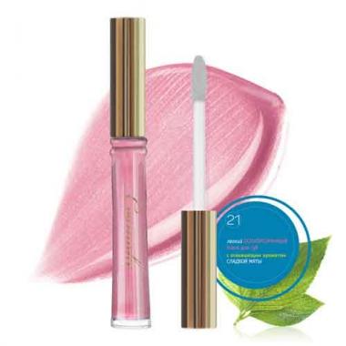 Блеск для губ 21 Розовое сияние