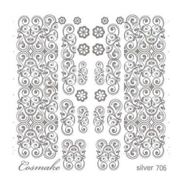 Слайдер Дизайн 706 фольг/серебро Художественная ковка
