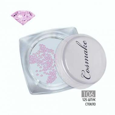 Хрустальная крошка Кристаллы Пикси (125 шт.) лиловый стекло 106 Cosmake