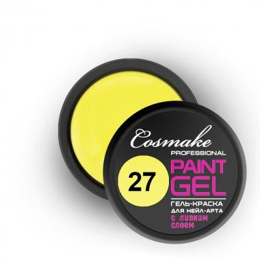 27 Гель-краска с липким слоем жёлтая 5г Cosmake