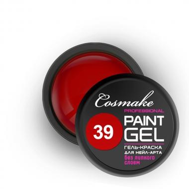39 Гель-краска без липкого слоя красная 5г Cosmake