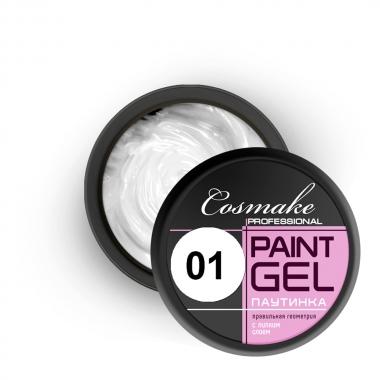 001 Гель-краска Паутинка 5г белая Cosmake