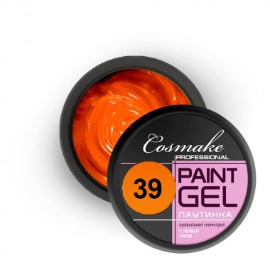 039 Гель-краска Паутинка 5г оранжевая Cosmake