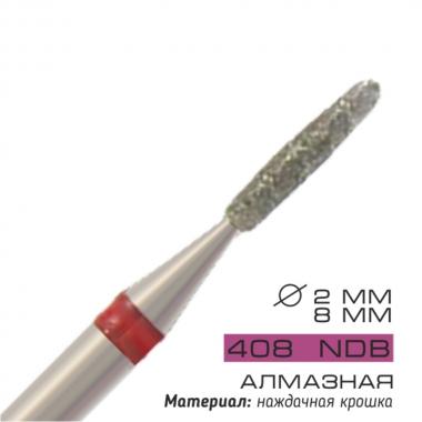 408 NDB Фреза для маникюрной дрели алмазная