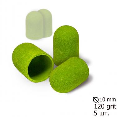 Колпачки для педикюра d-10 мм средний 120грит (уп 5шт.) Cosmake