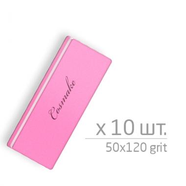 73NF Пилка-полировка Buff Pink mini (10шт в уп.) 80/120 Cosmake